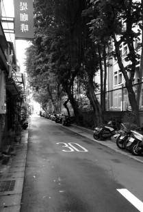 Street 14