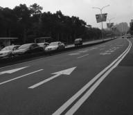 Street 39