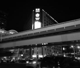 Street 45