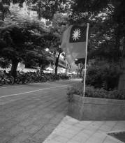 Street 53