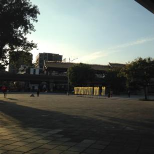 Yuanshan Park