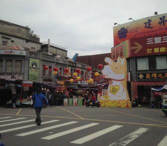 Dog decorations on the main entrance of Dihua Street CNY Festival Market.